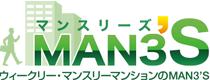 福岡マンスリーマンション